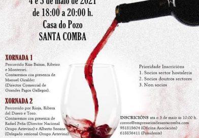 Xornadas Formativas de Cata de Viño